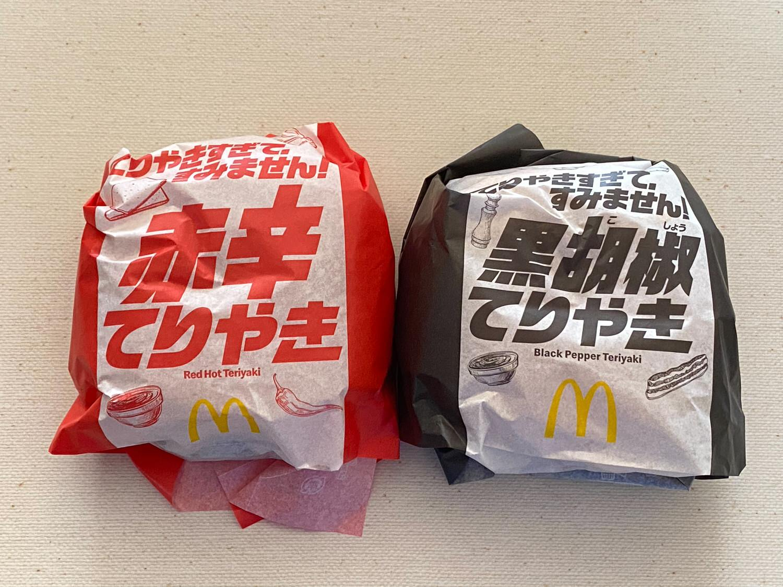 マクドナルド「赤辛てりやき」「黒胡椒てりやき」食べ比べてみた 01 04