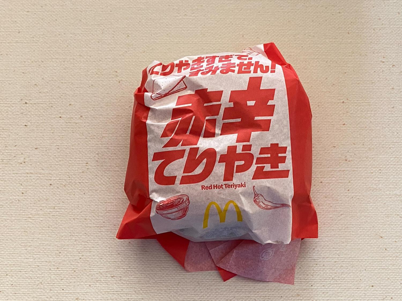マクドナルド「赤辛てりやき」「黒胡椒てりやき」食べ比べてみた 02 04