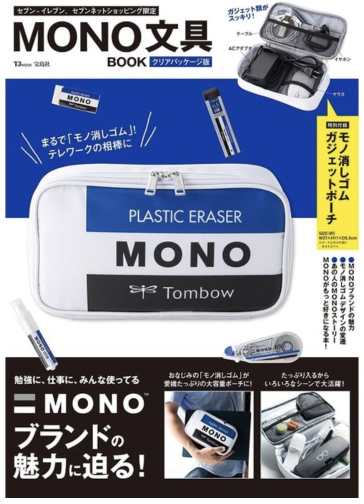 Mono book 01 04