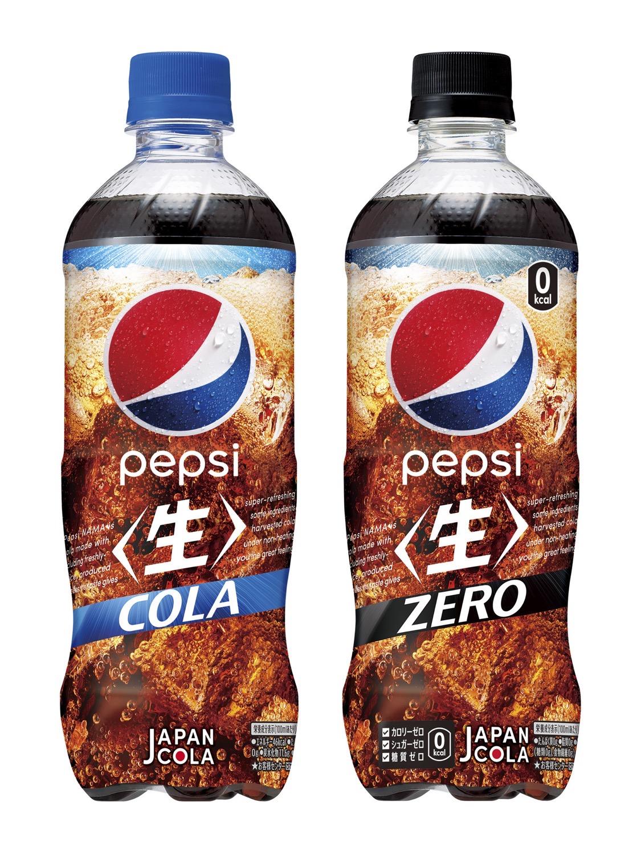 Nama cola 01 05