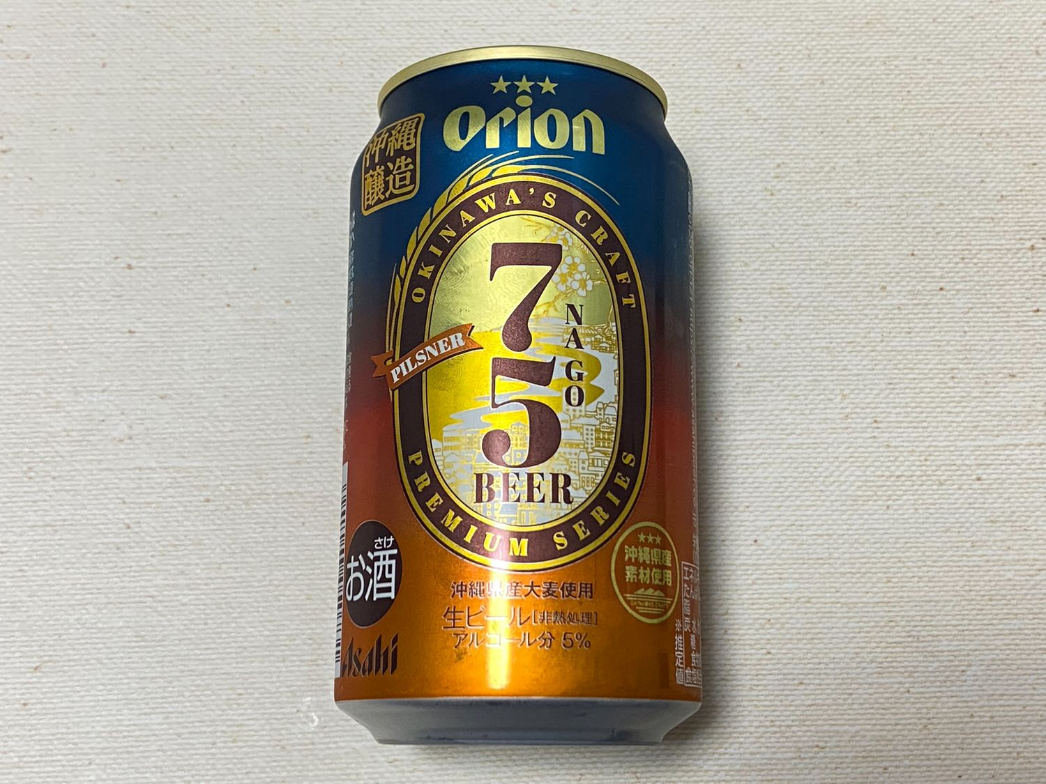 Orion 75 beer 04 04