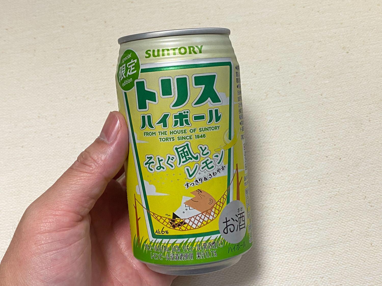 「トリスハイボール缶〈そよぐ風とレモン〉」 02 04