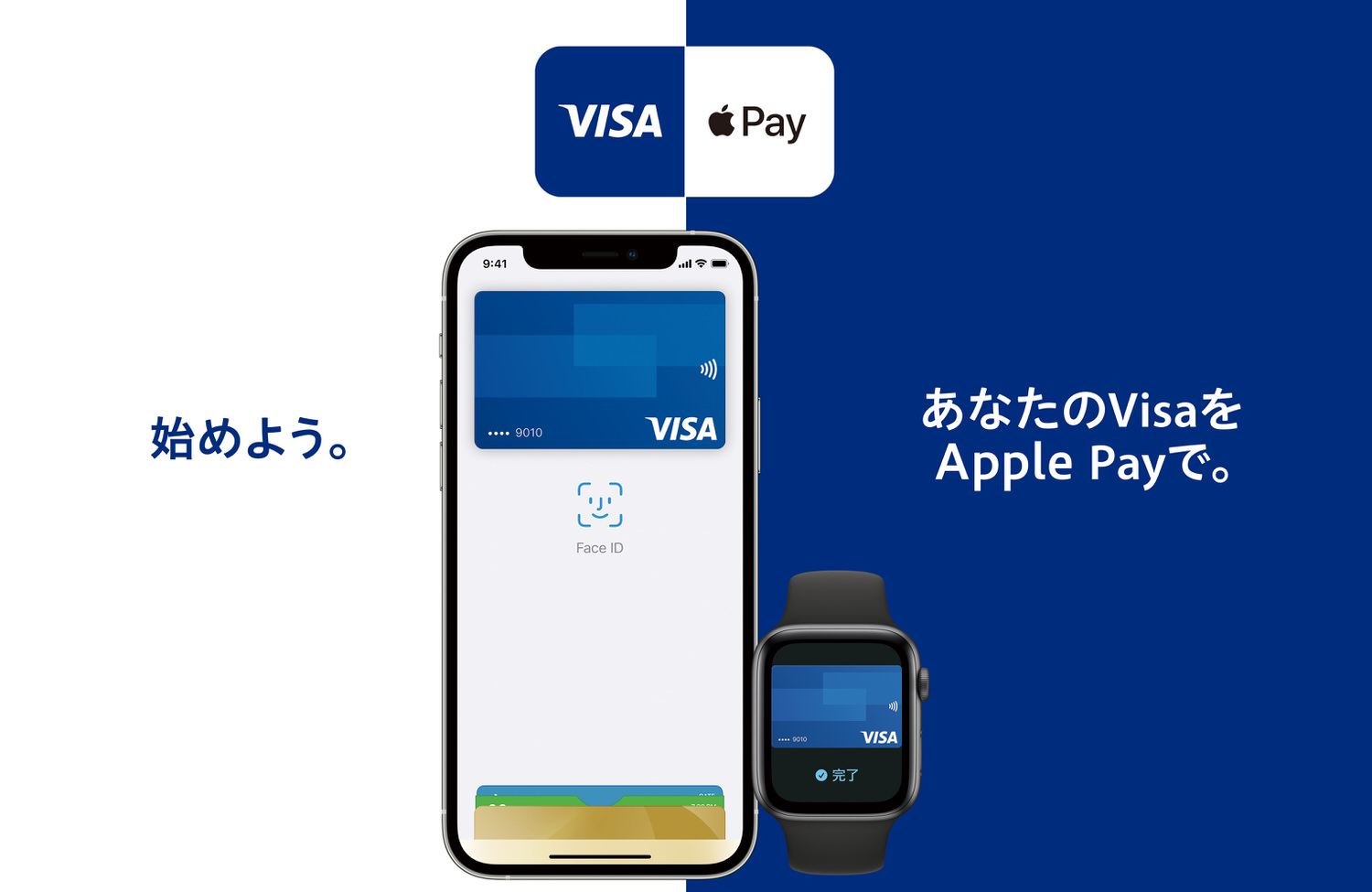 Visa apple pay touch