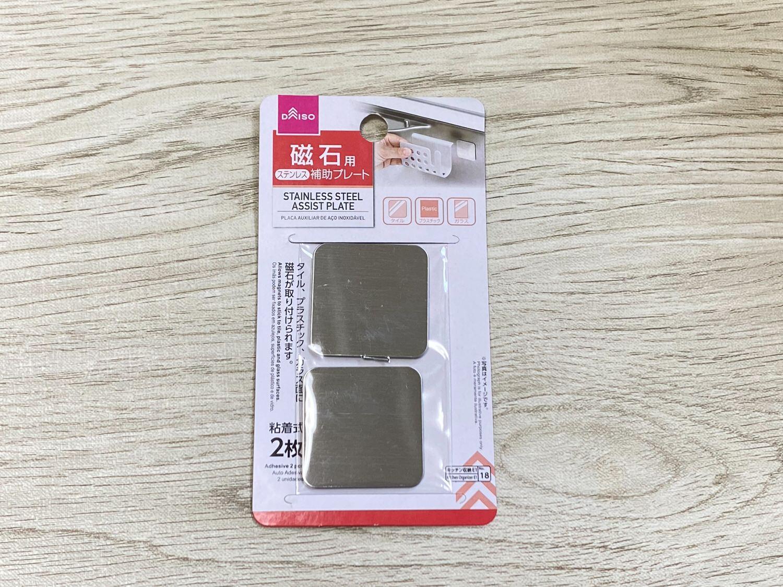 【DIY】100均アイテム3つで作る300円ケーブルホルダー 13 04
