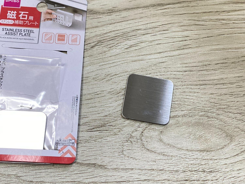 【DIY】100均アイテム3つで作る300円ケーブルホルダー 14 04