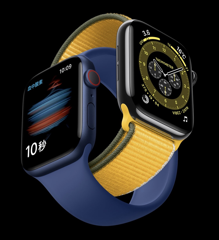 Apple watch 9 se 15