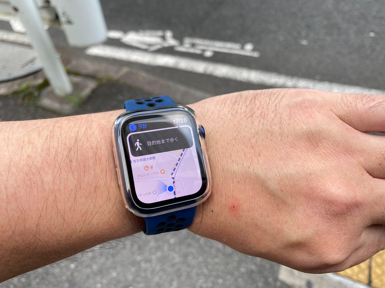Apple watch apple map 03 04