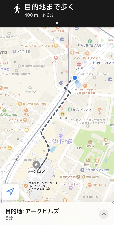 Apple watch apple map 04 04