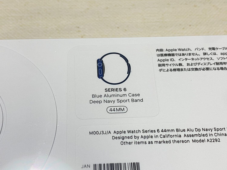 【Apple Watch 6】機種変更しようとしていきなり失敗した話【my new gear...】 22 04 04