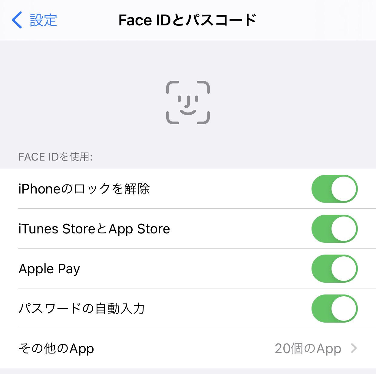 Apple watch face id 01 04