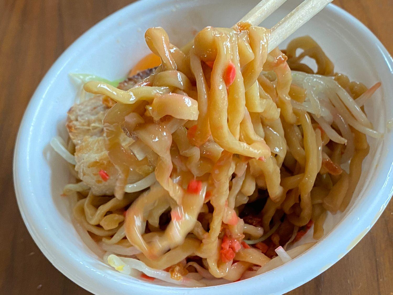 Foodpanda shigeru 09 04