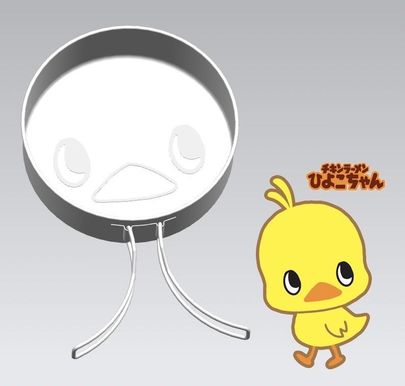 Hiyoko chan camp cooker 01 04