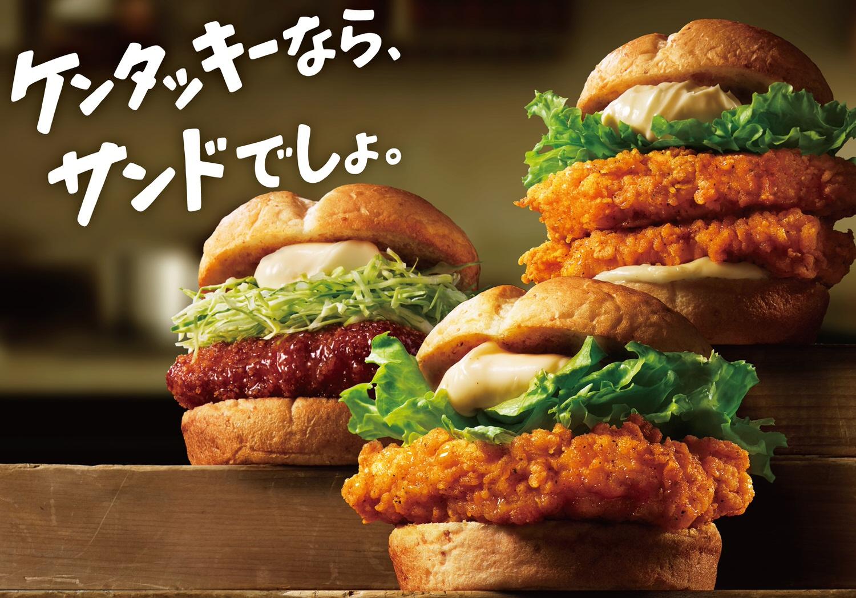 Kfc chicken 01 04