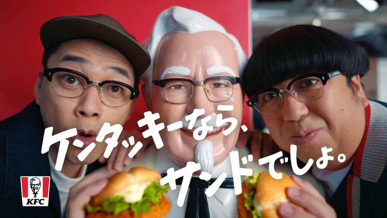 Kfc chicken 08 04
