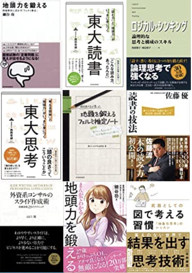Kindle sale 011200
