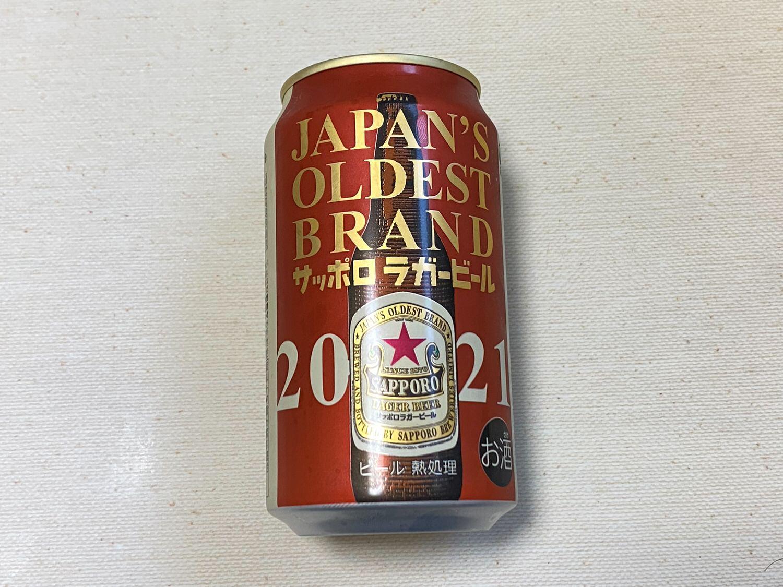 Lager akahoshi 01 04