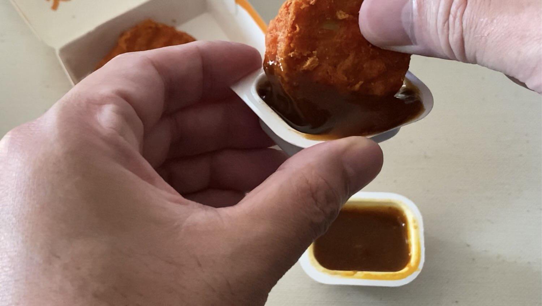 「スパイシーチキンマックナゲット」焦がしにんにくラー油ソース トリプルスパイシーソース 1715 01 04