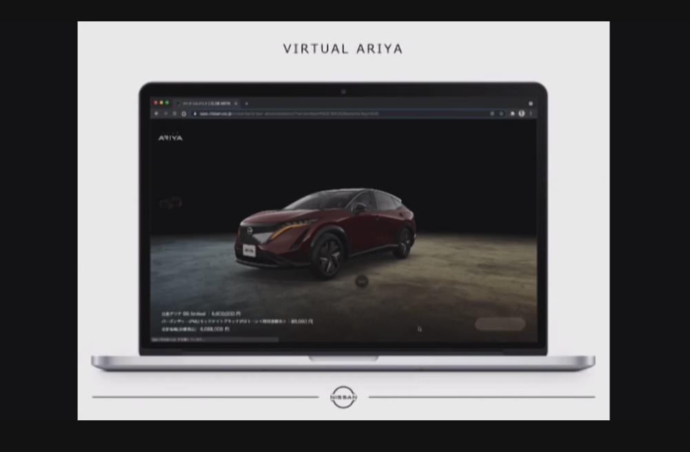 Nissan ariya limited 06 04