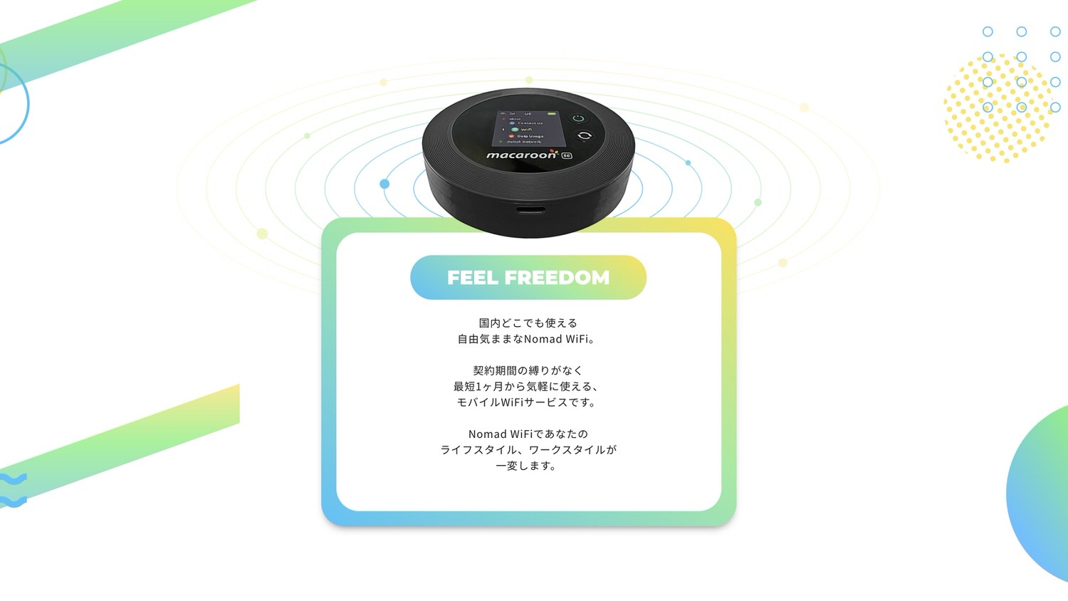 Nomad wifi release 05 04