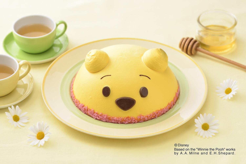 Pooh cake 17 01 04