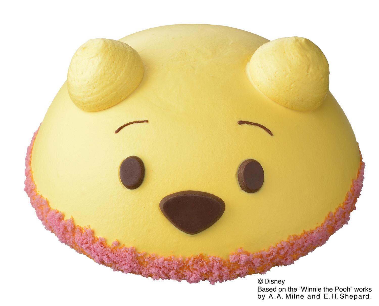 Pooh cake 17 03 04