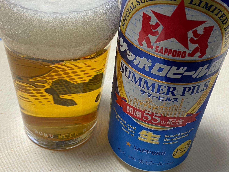 Sapporo summer pils 2021 09 04