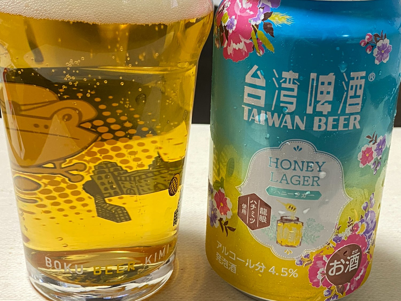 台湾ビール ハニーラガー 09 04