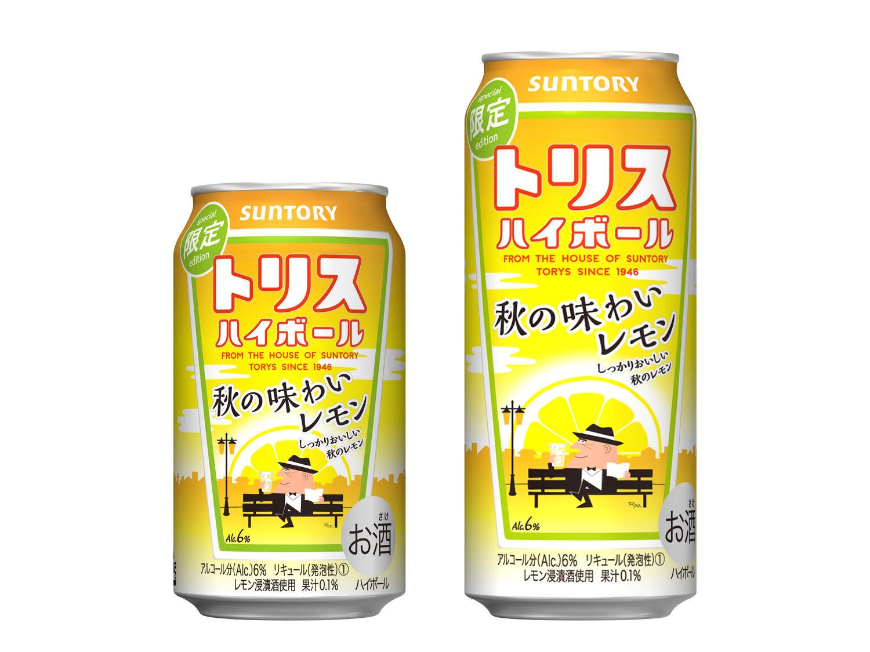 Torys autumn lemon 01 04