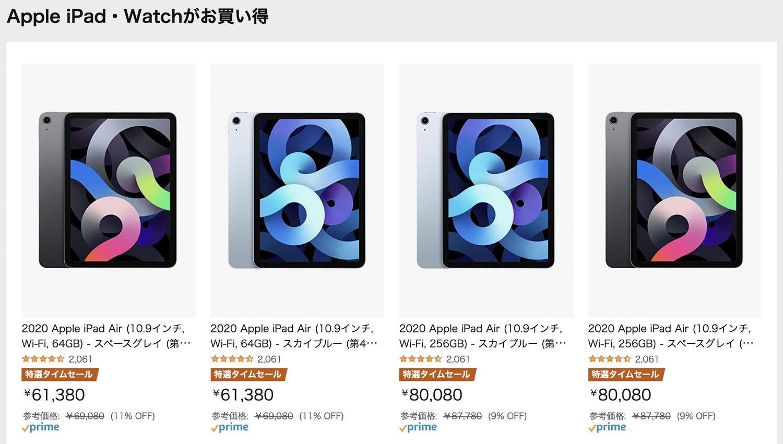 Amazon apple sale 716