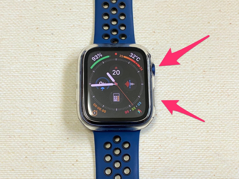 Apple watch screenshot 01 04