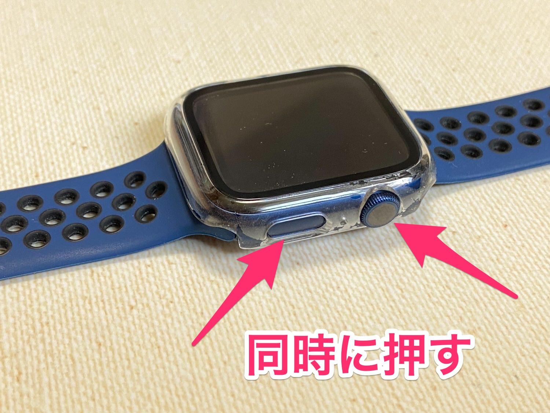 Apple watch screenshot 02 04