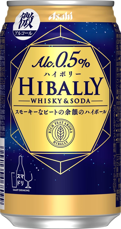 Asahi hibally 01 04
