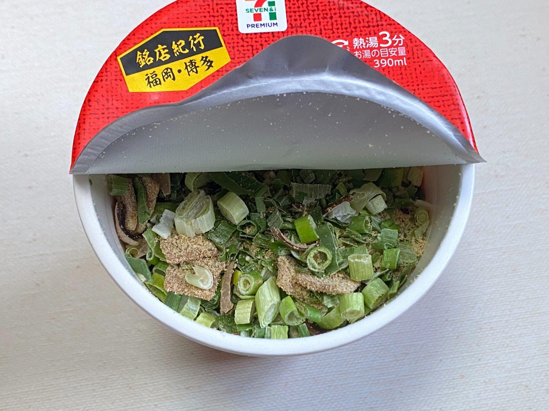 博多だるま カップ麺 セブンイレブン 06 04