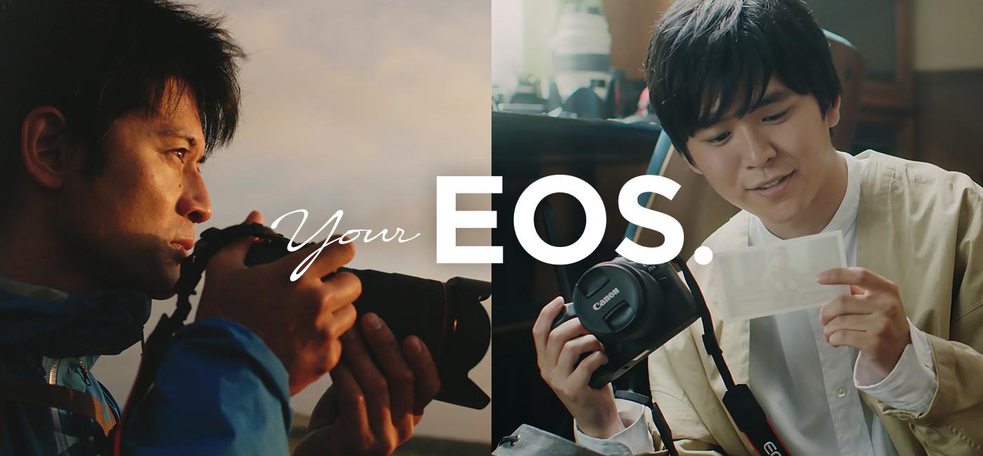 Eos cm movie 01 04