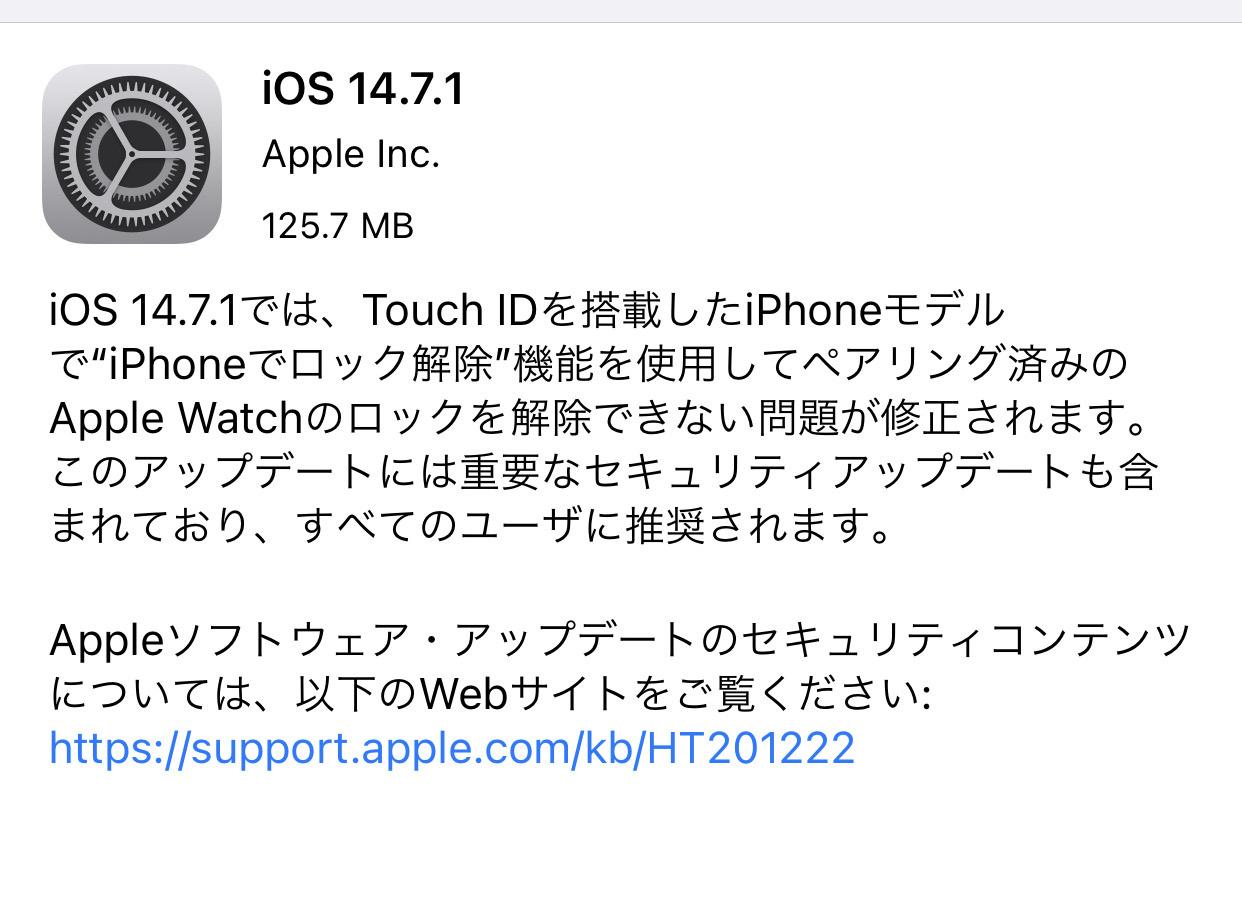 Ios 1471 update 01 04