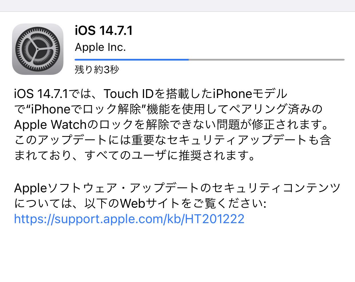 Ios 1471 update 02 04