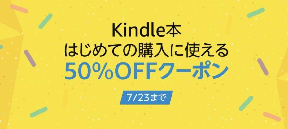 Kindle sale 21 0800