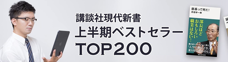 Kindle sale kodansha 200