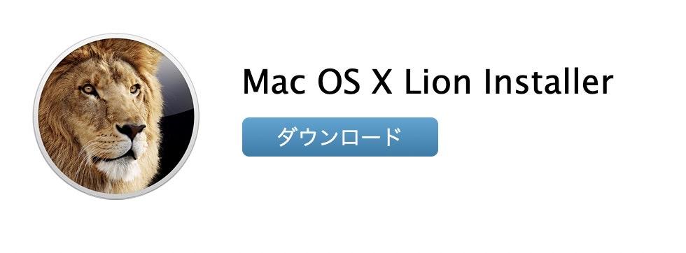 Mac os x installer 1