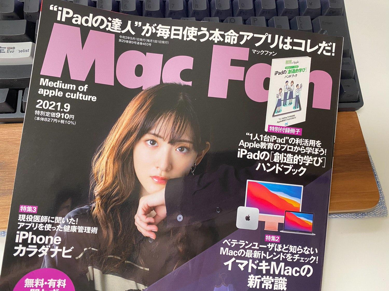 Macfan media 01 04