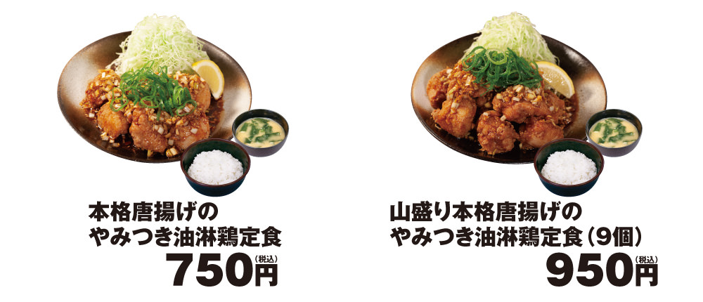 Matsunoya yurinchin 02 04