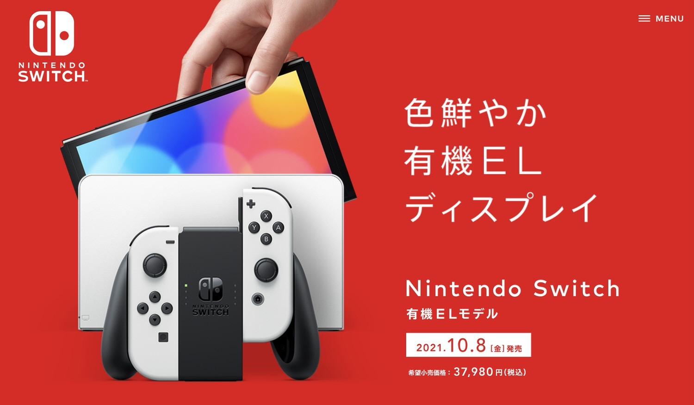 Nintendo switch el 7
