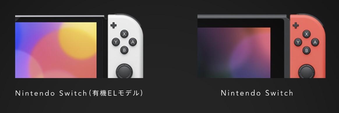 Nintendo switch el 72