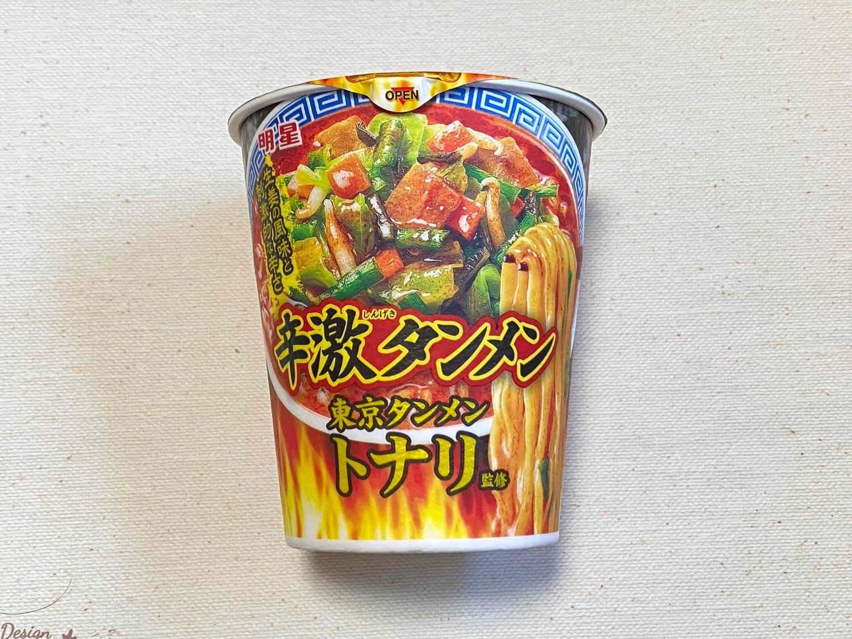 Shingeki tanmen 01 04