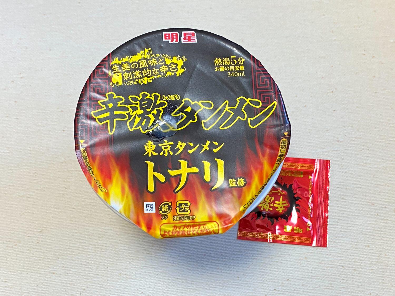 Shingeki tanmen 07 04