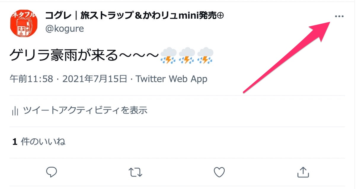 Twitter reply 03 04