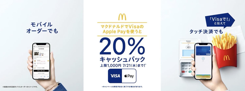 Visa apple pay 20 02