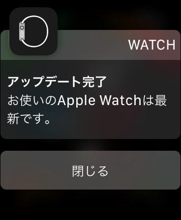 Watchos 76 05 04
