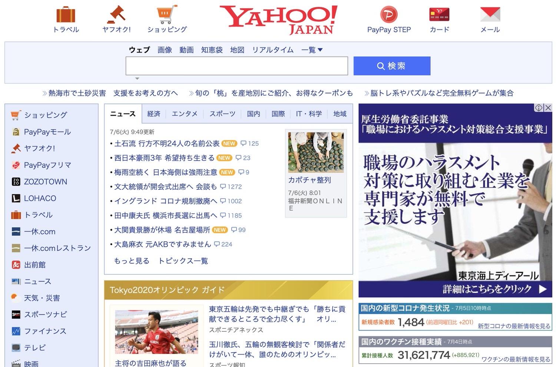 Yahoo brand 76