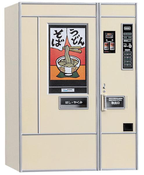 Amiami pramo 01 04